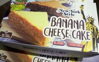 Review NY Style Premium Banana Cheesecake ala Bika Bogor