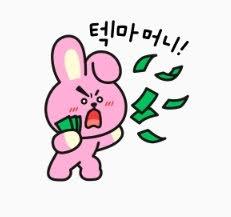 Beli BTS ARMY Membership - Buy or Bye