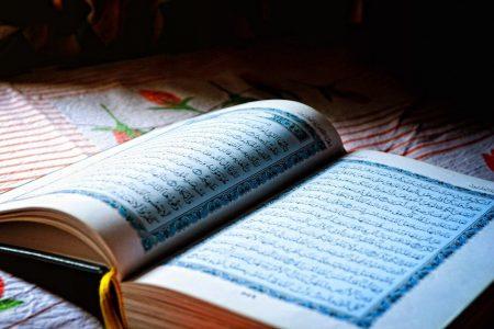 Doa dan Harapan Menjelang Idul Fitri