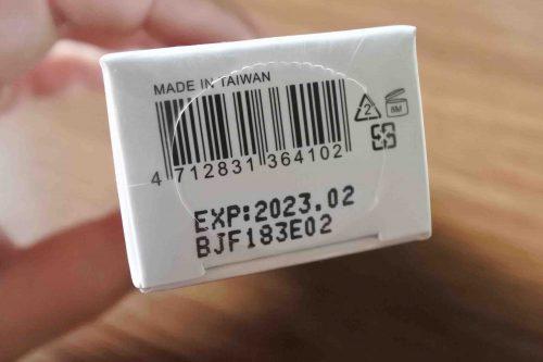 dr hsieh mandelic acid acne gel