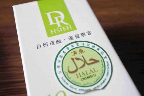mencoba produk dr hsieh halal