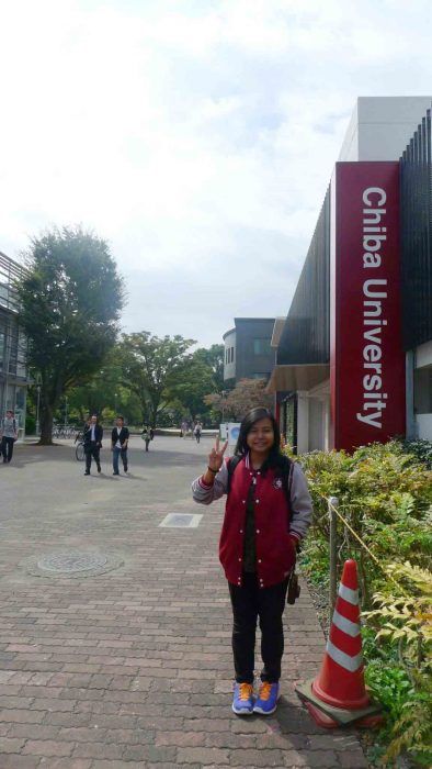 Chiba University Nishi Chiba Campus