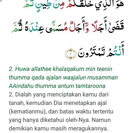 Review Singkat Aplikasi Muslim Pro Indonesia