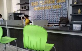 Cara Membuat Kartu Keluarga (KK) Baru di Bogor